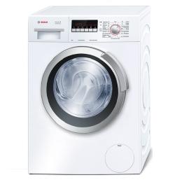 Bosch Waschmaschinen Reparatur Kundendienst Berlin